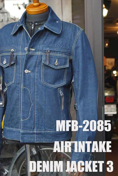MFB-2085
