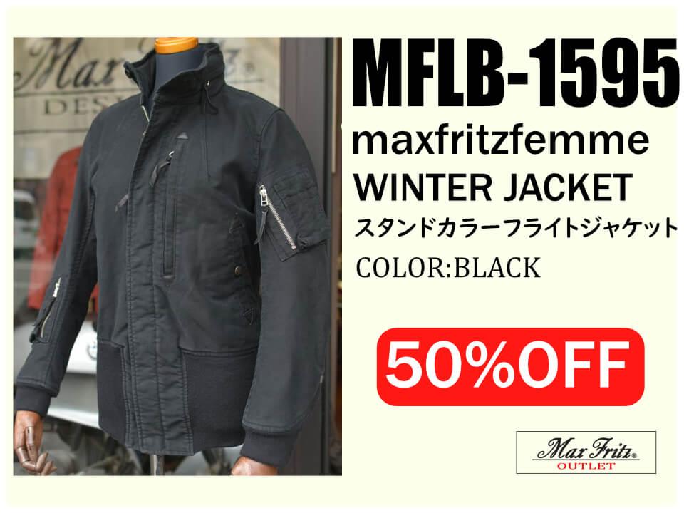 MFLB-1595 スタンドカラーフライトジャケット