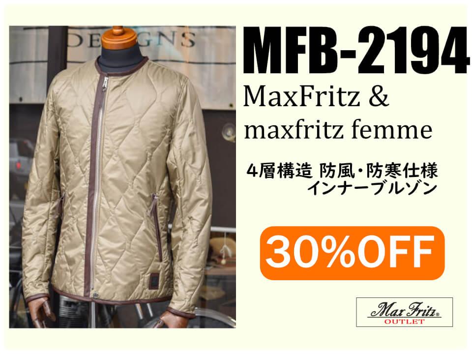 マックスフリッツ・アウトレット MFB-2194/インナーブルゾン