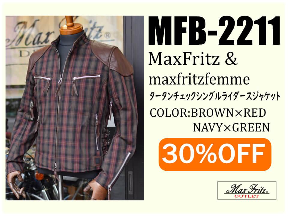 MFB-2211 タータンチェックシングルライダースジャケット