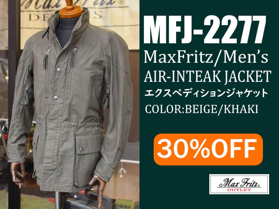 MFJ-2277 エクスペディションジャケット